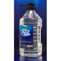 agua-de-mar-100-pura-2l